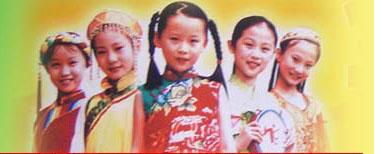 Meninas chinesas