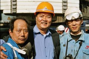 Mão de obra chinesa