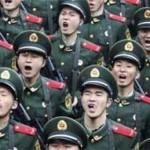 Éris, versão Pequim