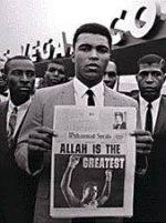"""""""Ali é o maior."""""""