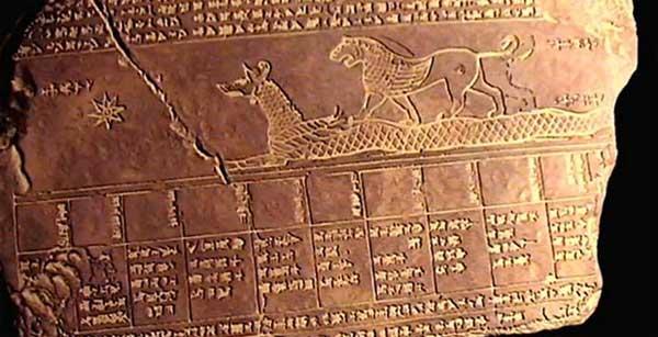 Tábua astrológica de Uruk