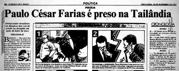 Prisão de PC Farias