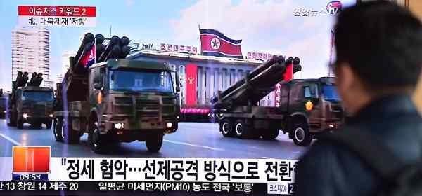 Coreia do Norte, armamentismo