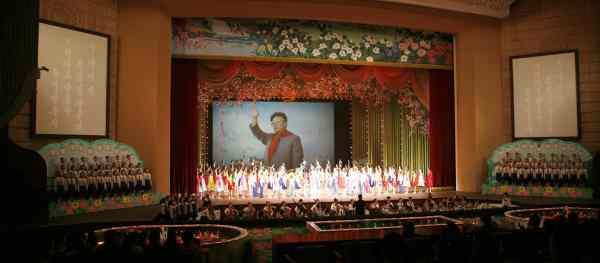 Espetáculo monumental na Coreia do Norte