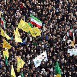 Protestos em Teherã