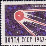 Selo soviético comemorativo do Sputinik.